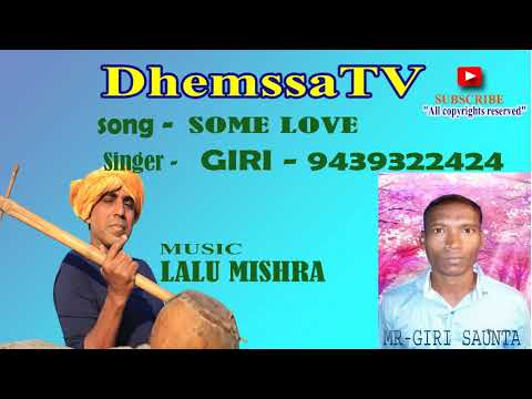 SOME LOVE   Dhemssa TV