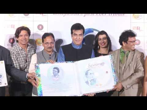 Tribute To Baba Saheb Ambedkar Song Launch  Shaan  Jitendra
