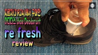 adidas shoe deodorant 're fresh' review - purchased from JIRJA.