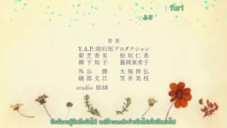 Natsume Yuujinchou Go ED ver.TV [Thai Sub]