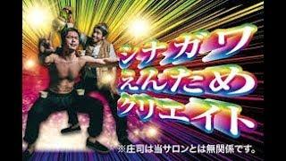 今回は自称お笑い芸人の品川祐さんがオンラインサロンを始めたが全く人...