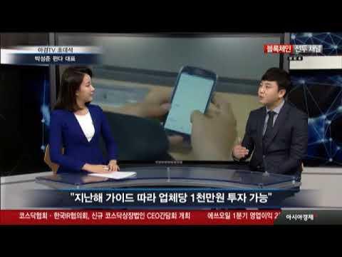 [아경TV 초대석] 박성준 펀다 대표