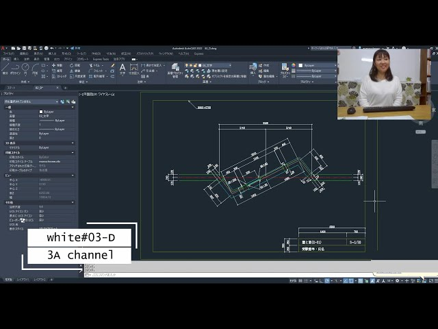 White#03 D 『第82回 建築CAD検定3級 検定試験 問題D』AutoCAD解き方と解説講座AutoCAD初級からの脱出!中級上級レベルを目指し図面を早く書く正確に書くための徹底した内容です