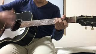 斉藤和義「レノンの夢も」を弾き語りでカバーしました。 使用ギター:Gibso...