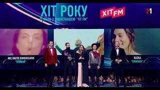 Нагородження переможцiв, M1 Music Awards. 4 Seasons