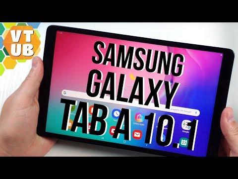 Samsung Galaxy Tab A 10.1 2019 - Распаковка   Комплектация   Внешний Вид
