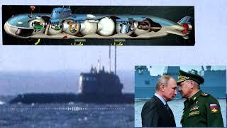 Путин лошарик и лошарики