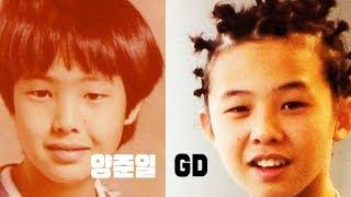 'GD 도플갱어' 재조명되는 90년대 가수 '양준일' @본격연예 한밤 124회 20190827