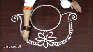Pongal special pot designs   Sankranthi bhogi kundalu muggulu   simple and easy pongal pot rangoli