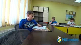 Урок английского - младшие школьники