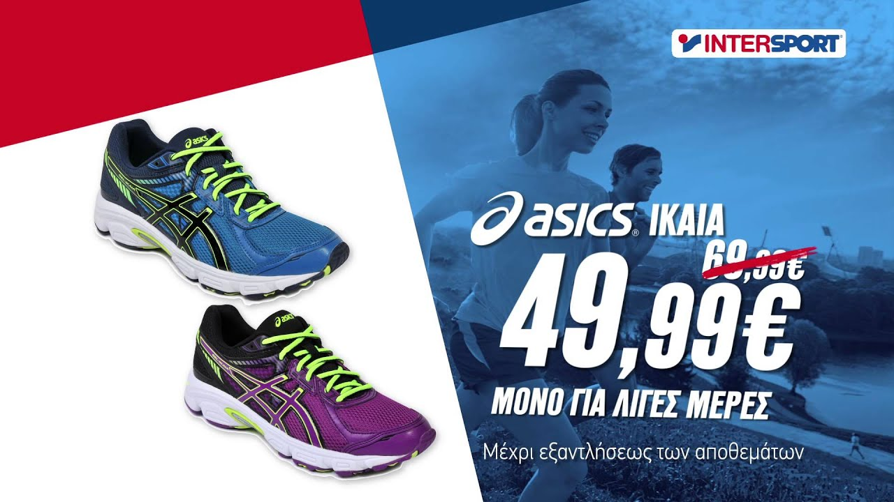 asics rose intersport