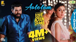 Aalolam Video Song  Love Action Drama Song  Nivin Pauly Nayanthara  Shaan Rahman  Official