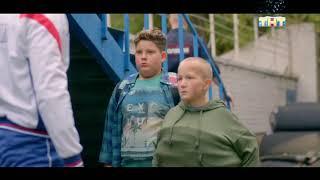 Патриот (сериал ТНТ, 2020) – актеры и роли, дата выхода и описание сюжета российской комедии