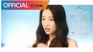 박보람 (Park Boram) - 예뻐졌다 (Feat. Zico of Block B) (BEAUTIFUL) Making Film