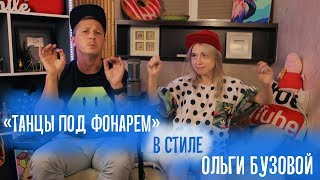 ПОЕМ ПЕСНИ В СТИЛЯХ Элджея, Бузовой, Коржа, Feduk, Монатика, Дорна