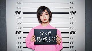 女囚セブン 予告 女囚セブン 検索動画 16