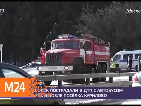 Автобус столкнулся с грузовиком в ТиНАО - Москва 24