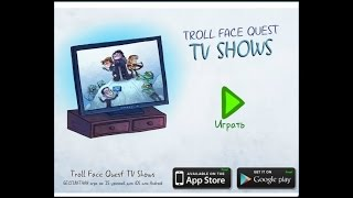 Troll Face Quest TV Shows online level 1 2 3 4 5 6 7 8 9 10