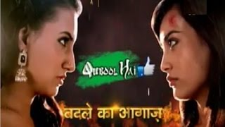Qubool Hai takes 20 years leap:Watch out new track of upcoming episode