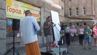 Фестиваль Город Мастеров, представление тренеров блока 2 (25.05.2013)