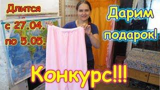 ИНСТАГРАМ ВА КОНКУРС  ссылка мондан