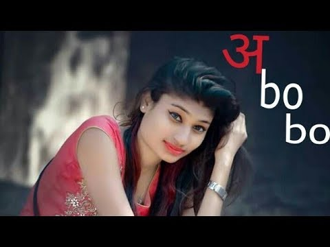 Abobo Abobo Song By Pakku BossBalaghat Song