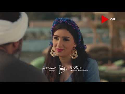 تابعوا مسلسل الفتوة بطولة النجم ياسر جلال على شاشة ON من السبت إلى الأربعاء - 8.00 مساءً  - 16:59-2020 / 5 / 28