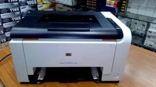 Replacing Toner Cartridges on HP LaserJet Printer cp1025,1025nw..series