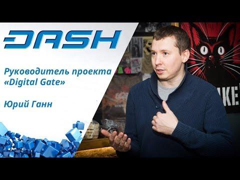 Интервью с Юрием Ганном (криптовалюты, политика и мнение) - Cмотреть видео онлайн с youtube, скачать бесплатно с ютуба