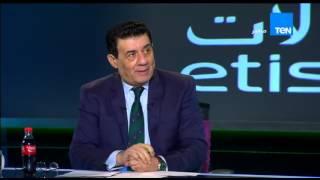 """ستاد TeN - الحاج عامر حسين """"  الاهلي ملعبه الفترة الجاية هيكون برج العرب """""""
