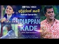 Idiappan Kade - Reload Samantha | Official Music Video | MEntertainments