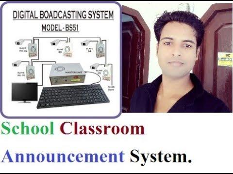 Digital Broadcasting System For School & College ! School Classroom