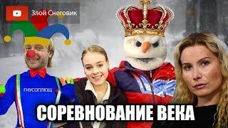 СОРЕВНОВАНИЕ ВЕКА В ЖЕНСКОМ КАТАНИИ Чемпионат России по Фигурному Катанию 2020 в Красноярске