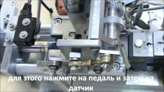Эксплуатация эглеточной машины-для обжима кончиков шнурков(Эглеточная машина для обжима кончиков шнурков Компания