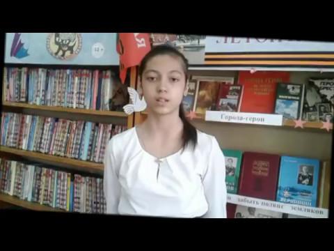 Изображение предпросмотра прочтения – ЭльвираРоманюк читает произведение «День Победы» (Разные писатели )
