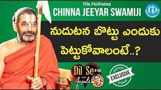 His Holiness Sri. Chinna Jeeyar Swamyji Exclusive Interview || Dil Se With Anjali #140