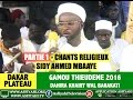 p1 - DAKAR PLATEAU - Gamou Thieudeme 2016 - Chants Religieux  de Sidy Ahmed Mbaaye