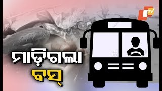 2 Girls Killed in Kendrapara Road Accident