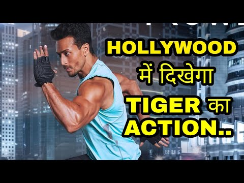 After Bollywood Tiger Shroff Going To Debut in Hollywood, Ti