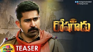 Roshagadu Teaser Download, Roshagadu Trailer, Roshagadu Movie Theatrical Trailer