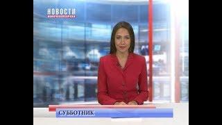 Сотрудники городской администрации Новочебоксарска вышли на субботник