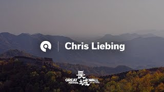 Chris Liebing - Great Wall Festival 2018