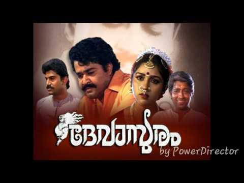 Medaponnaniyum Konna Lyrics - Devasuram Malayalam Movie Songs Lyrics