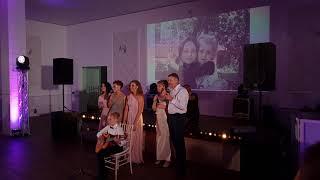Сансара на свадьбе