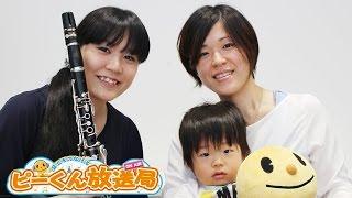 ピーくん放送局、今回のゲストはゴッドマザーズ 米本芳佳さんです。 ピ...