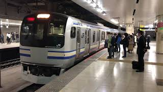 E217系クラY-50編成+クラY-136編成東京発車