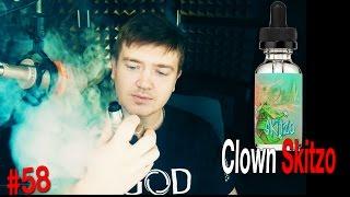 Пиратский самозамес #58 / Clown Skitzo / Перезалив