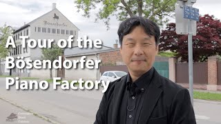A Tour of the Bösendorfer Piano Factory with Hugh Sung   Cunningham Piano Company