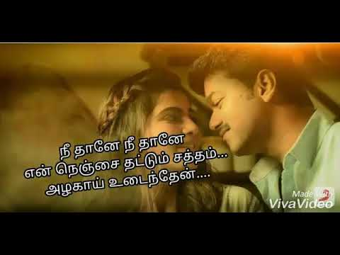 Mersal - Neethanae Tamil Lyric video | Vijay | Samantha | A R Rahman | Atlee