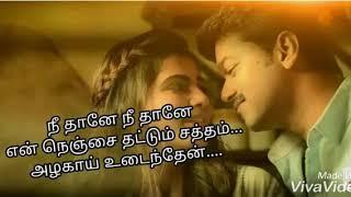 Mersal Neethanae Tamil Lyric Vijay Samantha A R Rahman Atlee